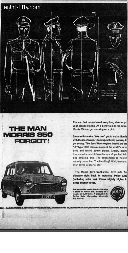 SMH - June 24, 1963